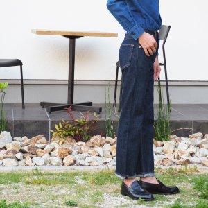 岡山オーダージーンズ