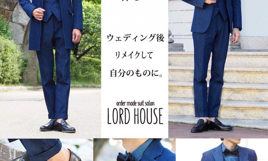 新郎衣装の考え方