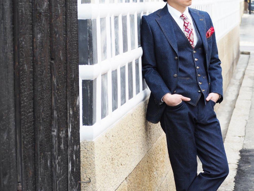 岡山デニムスーツはコチラ