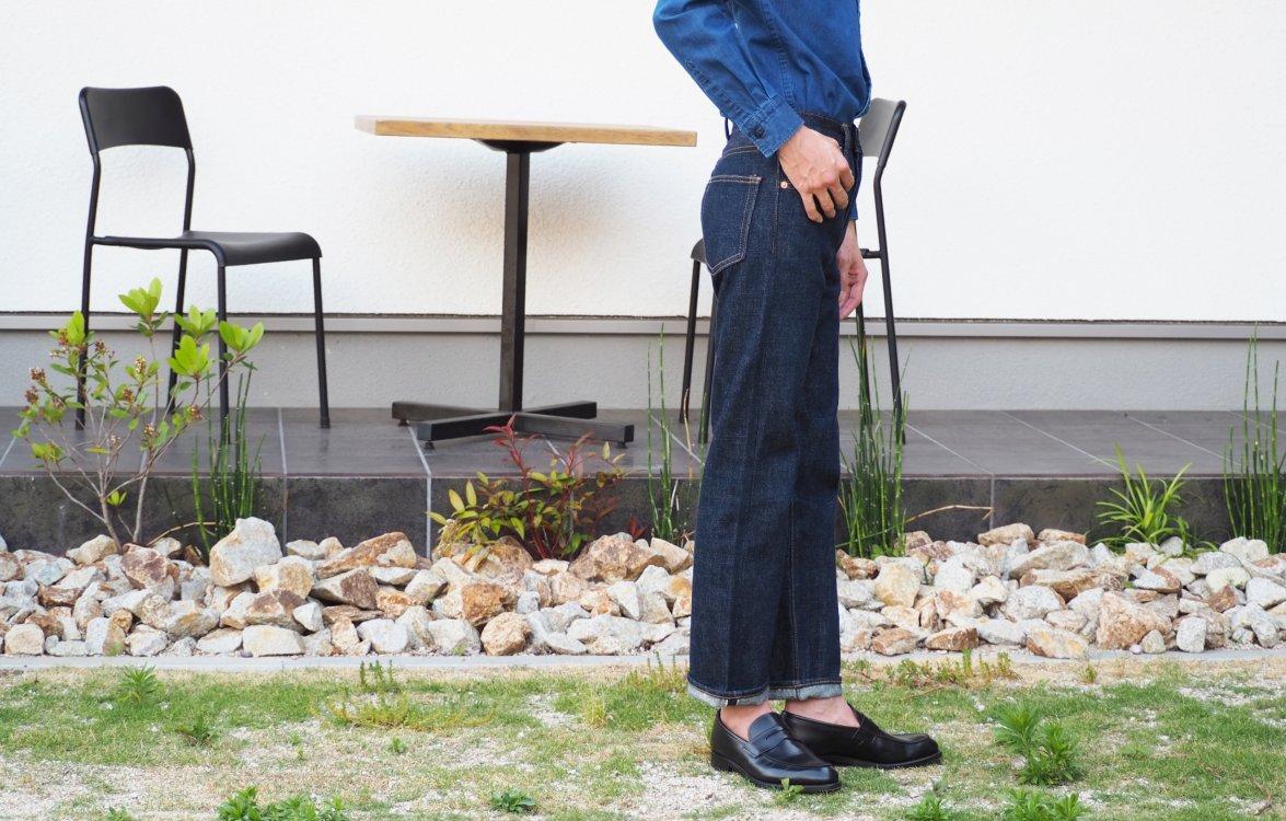 気持ちよくジーンズを履きたい。