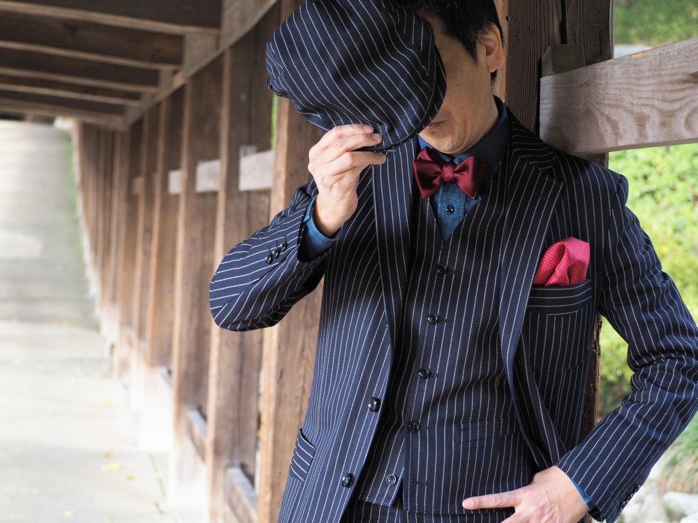 Wabash Stripe